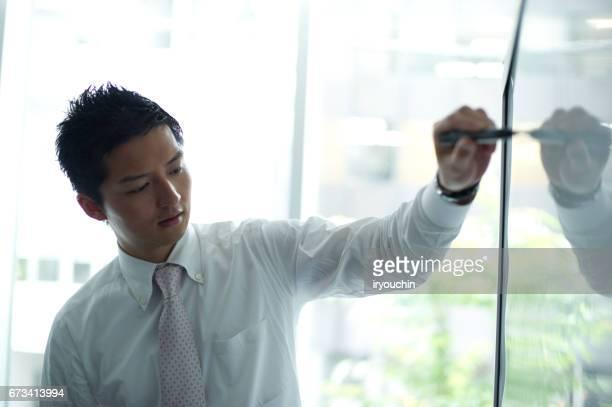 ビジネスライフ - muster ストックフォトと画像