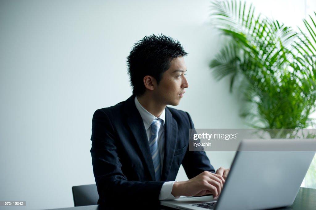 Business Life : Stock Photo