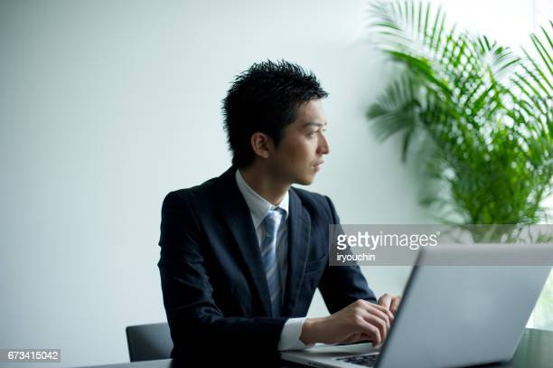 business life - east asia stock pictures, royalty-free photos & images