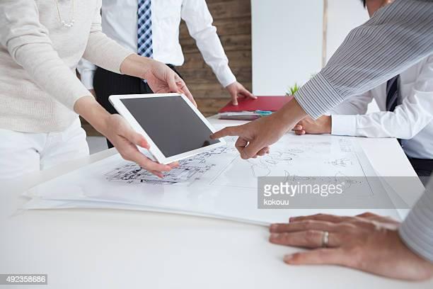 事業名様までのミーティングには、タブレット、リファレンス付き
