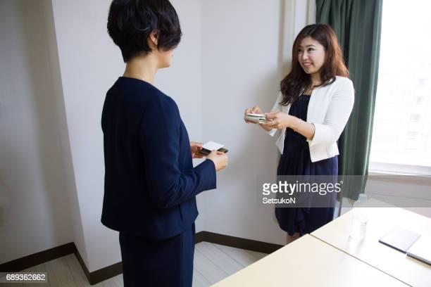 Business Women, Business Card