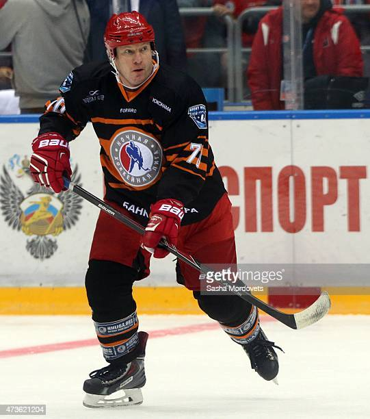 Businessman and billionaire Vladimir Potanin in action during a Nignt Hockey League match on May 16, 2015 in Sochi, Russia. Potanin was joined by...