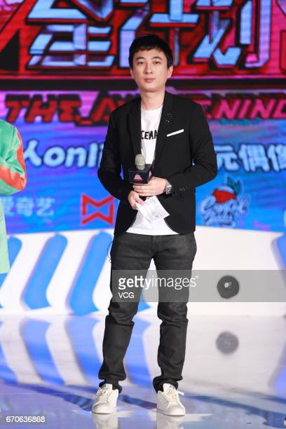 Businessman Wang Sicong son of Wanda Group chairman Wang Jianlin attends the press conference of online reality show 'The Awakening' on April 20 2017...