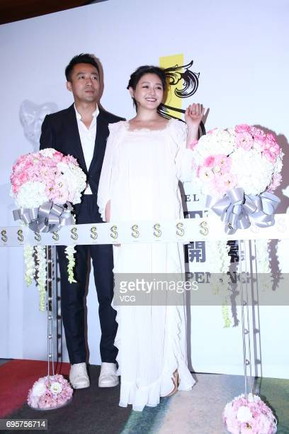 Businessman Wang Xiaofei and wife actress Barbie Hsu attend the opening ceremony of S Hotel on June 13 2017 in Taipei Taiwan of China