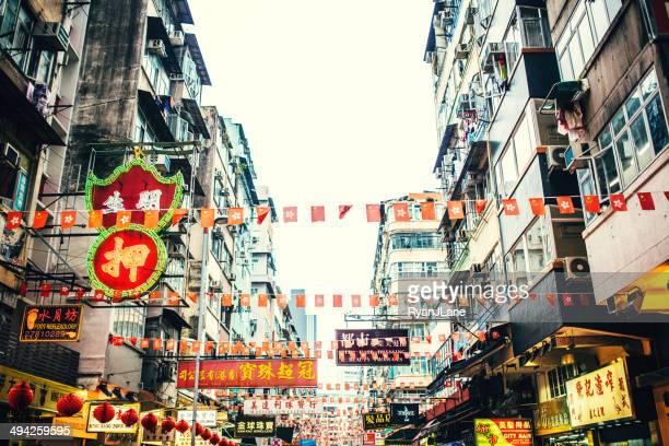 Busy City Street in Hong Kong