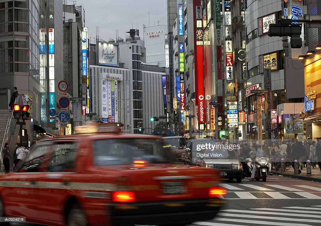 Busy City Street, Japan : Stock Photo