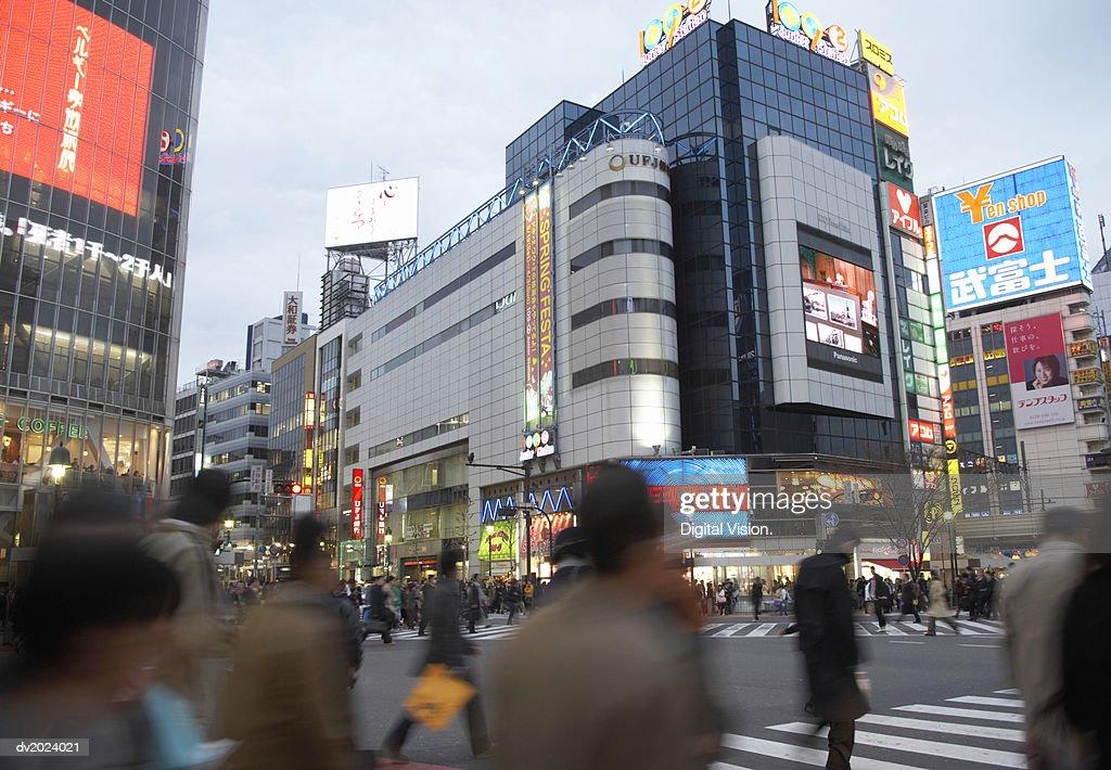 Busy City Street, Japan : Stock Photo