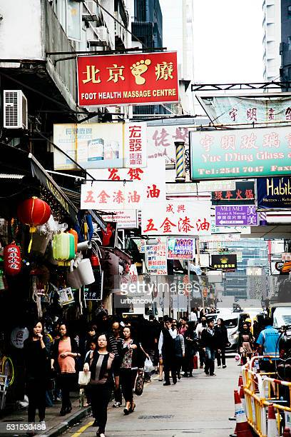 Busy, narrow shopping street, Wellington Street, Hong Kong