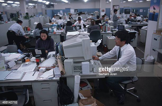 Busy office workers in Nagano