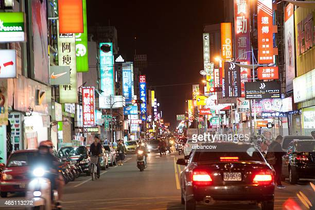 busy shopping street at night, hualien, taiwan - hualien county stock pictures, royalty-free photos & images