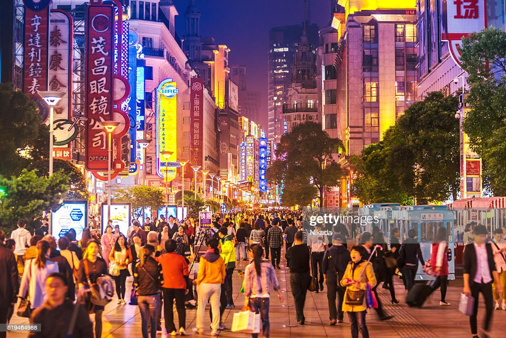 busy Shoppping Street in Shanghai, China at night : Stock Photo