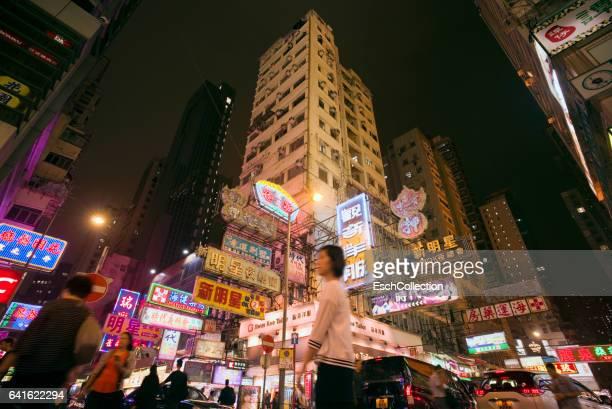 Busy streets of Mong Kok, Hong Kong at night