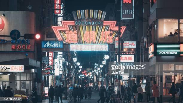 busy tourists waliking in dotonbori at night - 道頓堀 ストックフォトと画像
