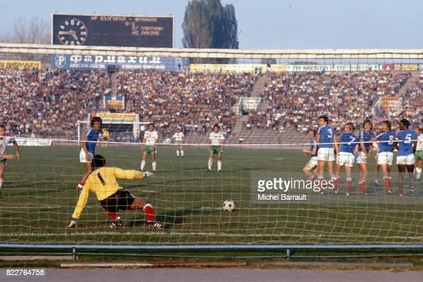 But de la Bulgarie Bulgarie / France Qualification pour la Coupe du Monde 1978 Sofia Bulgarie