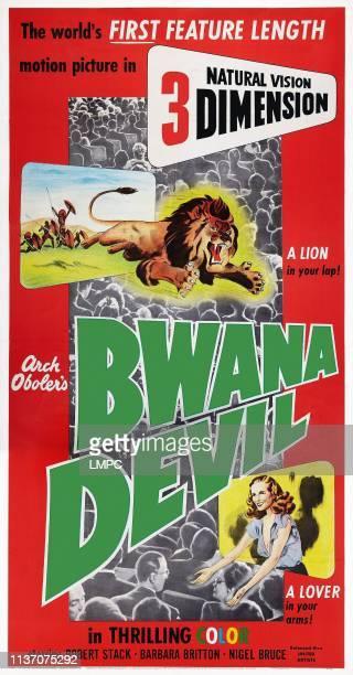 Bwana Devil poster US poster art bottom right Barbara Britton 1953
