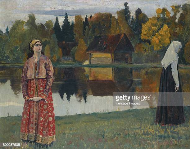 By the Lake 1924 Private Collection Artist Nesterov Mikhail Vasilyevich