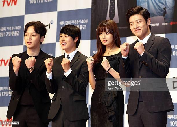Byeon YoHan Siwan of ZEA Kang SoRa and Kang HaNeul attend the tvN drama Misaeng press conference at COEX on October 6 2014 in Seoul South Korea
