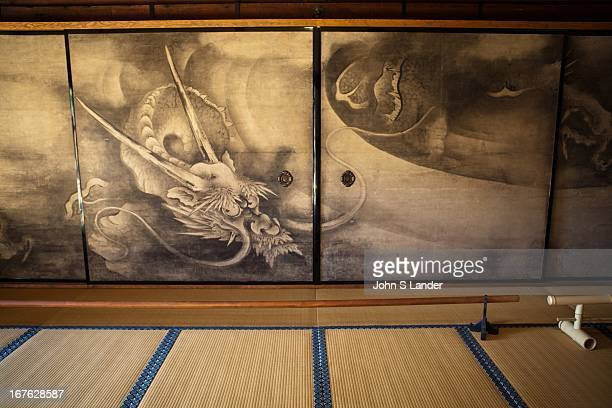 Byobu literally 'wind wall' are Japanese folding screens made from several joined panels bearing decorative painting and calligraphy used to separate...
