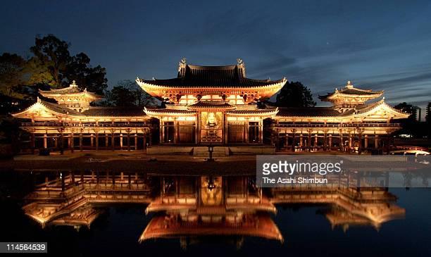 Byodoin Hoodo is illuminated on April 26, 2002 in Uji, Kyoto, Japan.