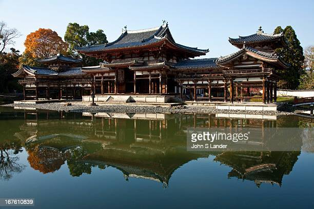 Byodoin is a Buddhist temple in the city of Uji in Kyoto prefecture a National Treasure and a World Heritage Site Its outline is featured on the 10...