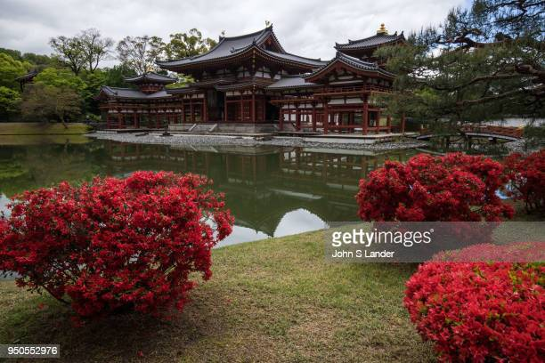 Byodoin is a Buddhist temple in the city of Uji Kyoto prefecture a National Treasure and a World Heritage Site Its outline is featured on the ¥10...