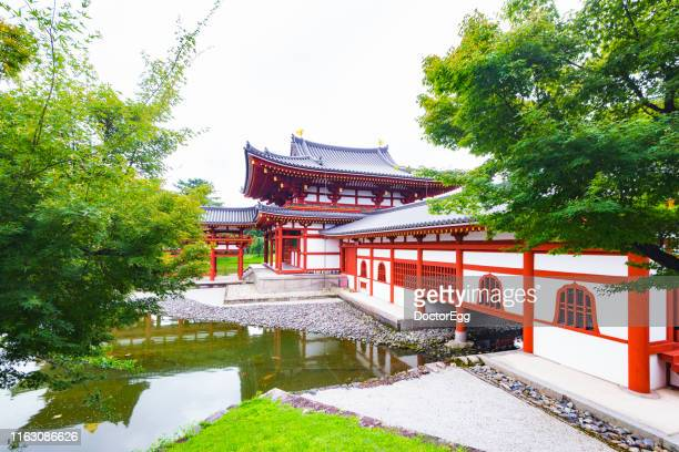 Byodo-in Temple in Summer, Uji, Kyoto, Japan
