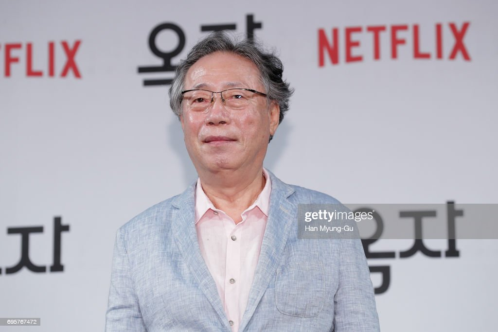 """Okja"" Press Conference In Seoul"
