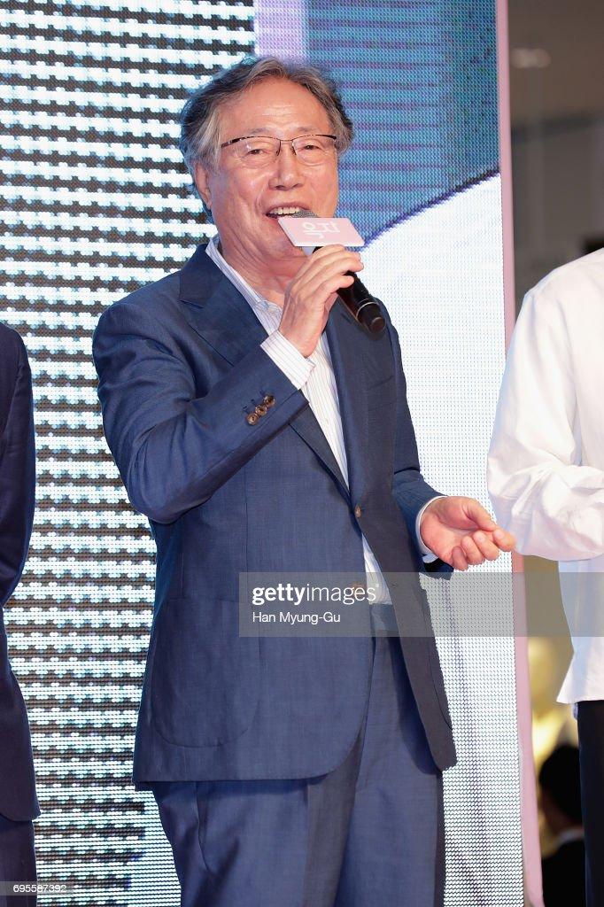 """Okja"" Seoul Premiere - Red Carpet"