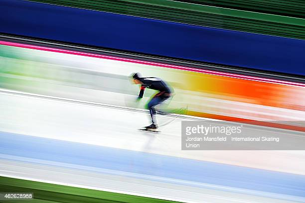 ByungWook Ko of Korea competes in the 1500m Men Division B on day 2 of the ISU Speed Skating World Cup at the Hamar Olympic Hall on February 1 2015...