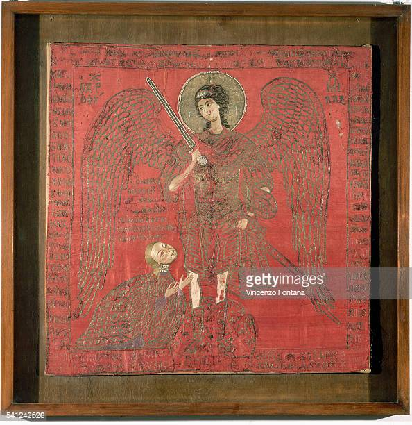 Byzantine Image of Archangel Michael and Emperor Manuel Palaeologus