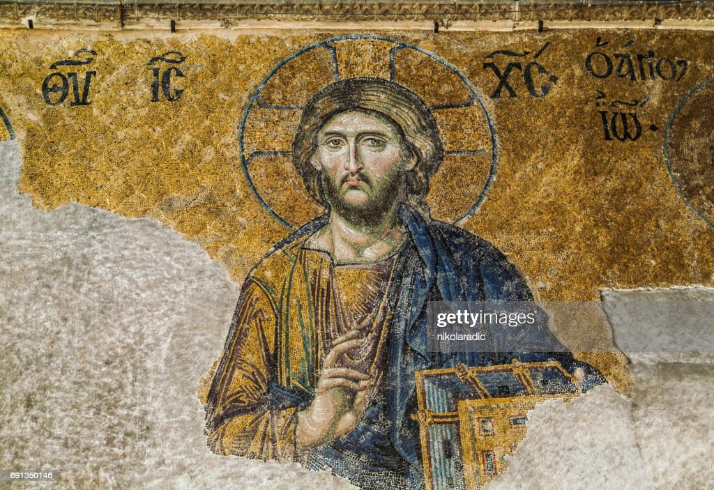 Byzantine mosaic of Jesus Christ in Hagia Sophia : Stock Photo