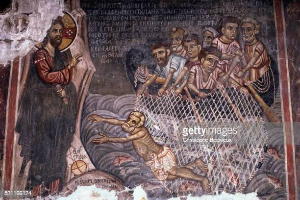 Byzantine Painting of the Miracle of the Loaves and Fishes from the Church of Saint John Lampadistis