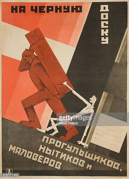 Ca 1920s USSR poster urging people to report others suspected of not fully doing their part by writing their names on a blackboard placed in factories