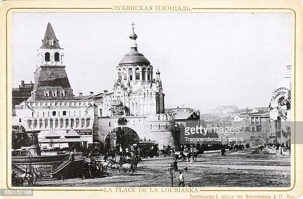 Cabinet photograph from a series by Heppensberger of Riga features the Cathedral of Loubianka Moscow Russia circa 1890