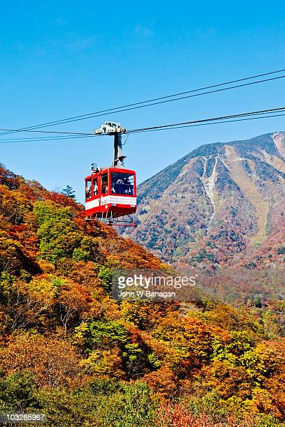 cable car mountains and forest - 栃木県 ストックフォトと画像