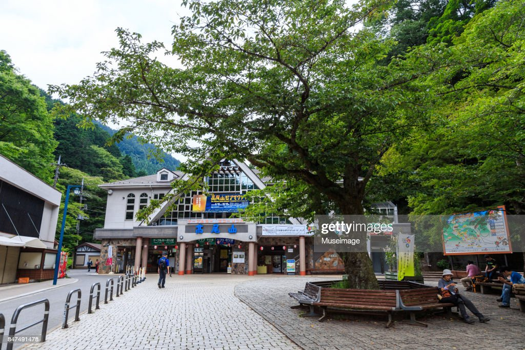 Cable car station in Mt. Takao : Stock Photo