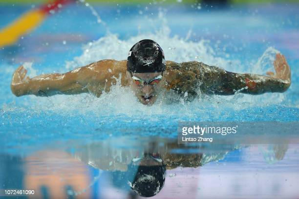 Caeleb Dressel of United States competes in the Men's Butterfly 100m Final of the 14th FINA World Swimming Championships at Hangzhou Olympic Sports...