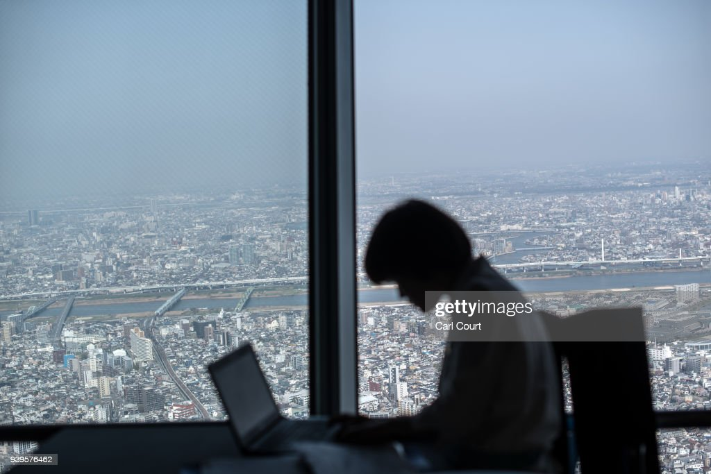 Views From The Skytree : News Photo
