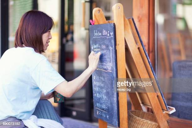 カフェ オーナー