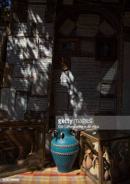 Cafe with the wall decorated with poems Fars Province Shiraz Iran on October 16 2016 in Shiraz Iran
