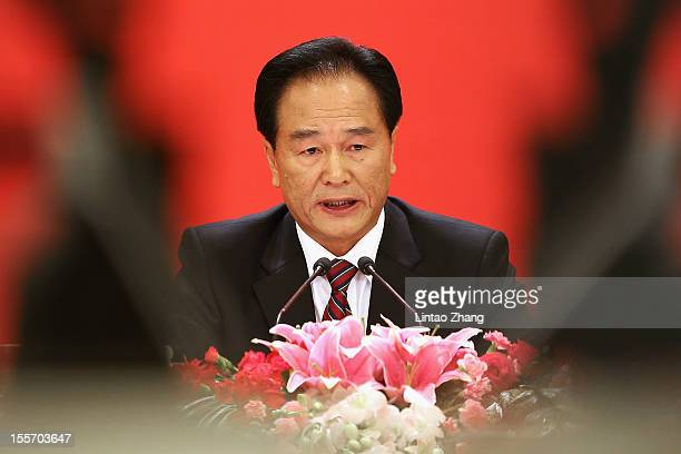 Cai Mingzhao,spokesman of the 18th CPC National Congress answers a question during a news conference at The Great Hall Of The People on November 7,...