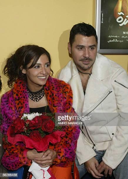 Egyptian actress Hanan Turk and Lebanese Singer Yuri Mrakkadi attend a special screening of their new musical film Eddunya Montaha elLazza in Cairo...