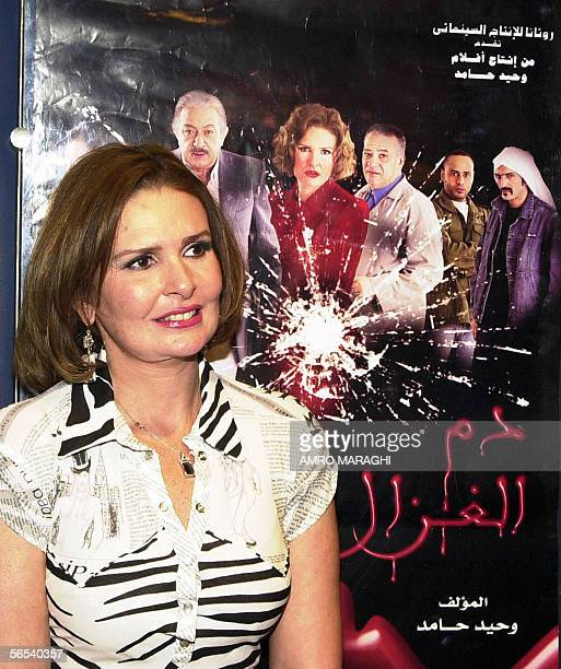 Egyptian actress Yusra poses in front of the poster of her new movie Damm elGhazal directed by Mohammed Yassin during a special screening late 07...
