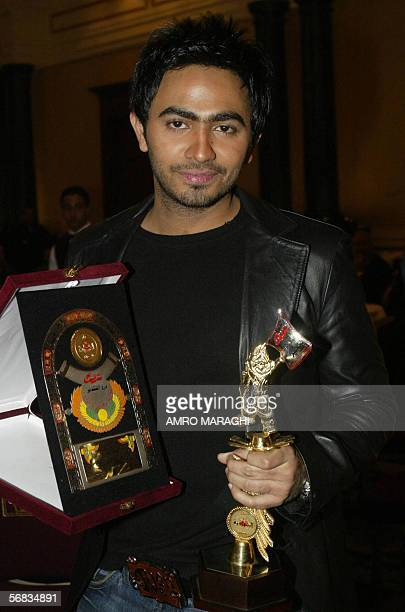 Egyptian singer Tamer Husni Best Singer receives the best song of the year award of the year for his hit song Ya Nur Aini late 12 February 2006...
