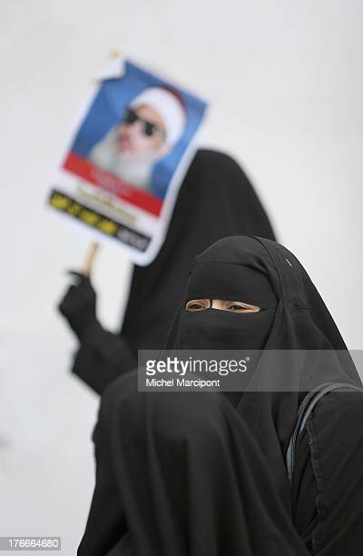 Cairo- Egypt- Freedom demand for Omar Abdel-Rahman. Demonstration in front of the American Embassy of the family and supporters of Omar Abdel-Rahman,...