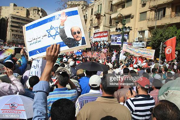 Cairo- Egypt- Hunders of thousands of Islamist protesters from Muslim Brotherhood and Salafist party have congreted in Tahrir square on Friday to...