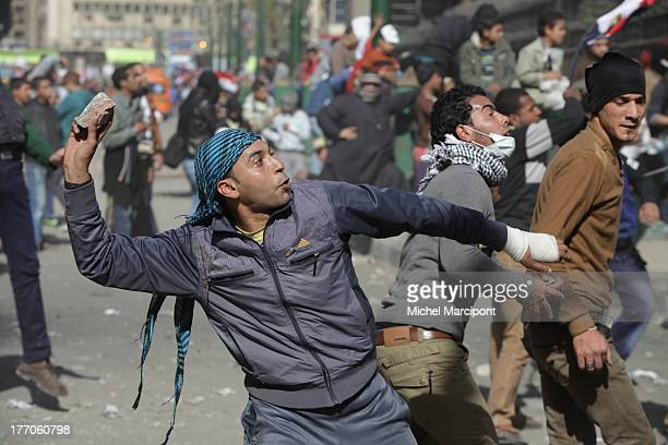 Cairo - Egypt - Several Egyptian cities witnessed violence on the revolution's second anniversary, including Alexandria, Mahala, Damanhour and...