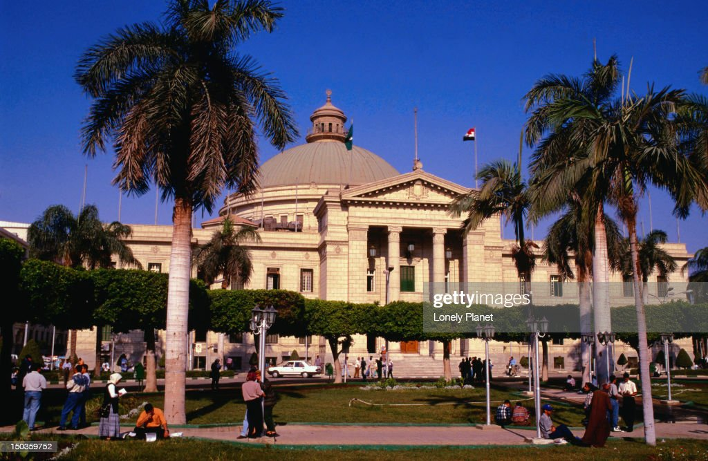 Cairo University, in the heart of Giza on the west bank of the Nile, is the city's largest university - Cairo : Stock Photo