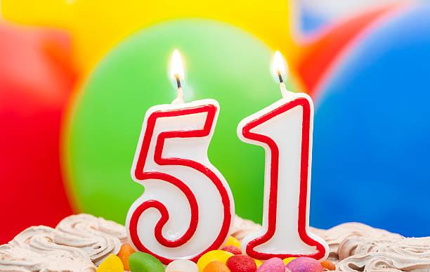 Поздравления с днем рождения 51 года