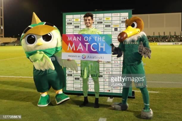 Caldeira Vidotto De Oliveira of Tokyo Verdy poses for a photo after the J.League Meiji Yasuda J2 match between Tokyo Verdy and Giravanz Kitakyushu at...